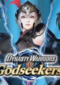 Обложка Dynasty Warriors: Godseekers