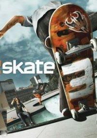 Обложка Skate 3