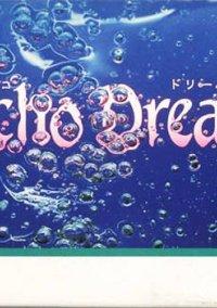 Обложка Psycho Dream