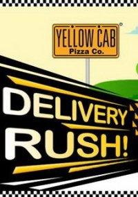 Обложка Delivery Rush