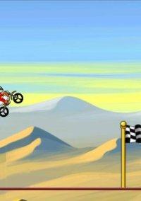 Bike Race – фото обложки игры