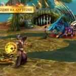 Скриншот Order & Chaos Online – Изображение 10