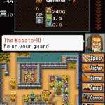 Скриншот Dairojo! Samurai Defenders – Изображение 1
