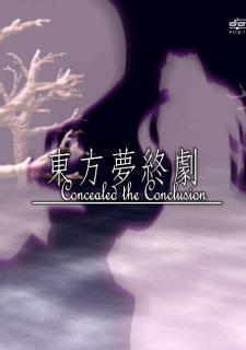 Touhou Danmakufu - Concealed the Conclusion
