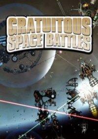 Обложка Gratuitous Space Battles