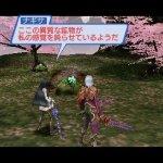 Скриншот Phantasy Star Portable 2 Infinity – Изображение 40