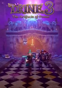 Обложка Trine 3: The Artifacts of Power