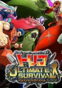 Обложка Toriko: Ultimate Survival