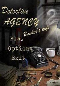 Обложка Detective Agency 2: Banker's wife