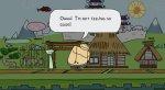 Мобильная GTA: San Andreas и другие любопытные игры - Изображение 5