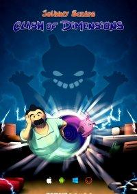 Обложка Johnny Scraps: Clash of Dimensions