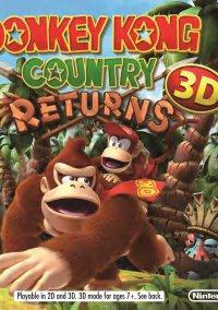 Обложка Donkey Kong Country Returns 3D