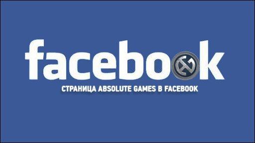 AG открыл страницу в Facebook - Изображение 1