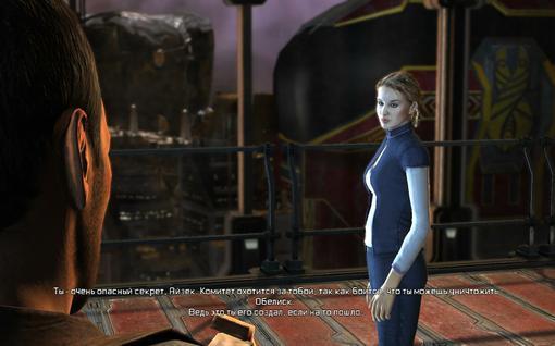 Прохождение Dead Space 2.  Психопат и темнота - Изображение 15