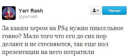 Субъективней некуда. PS4 vs. Xbox One   - Изображение 9