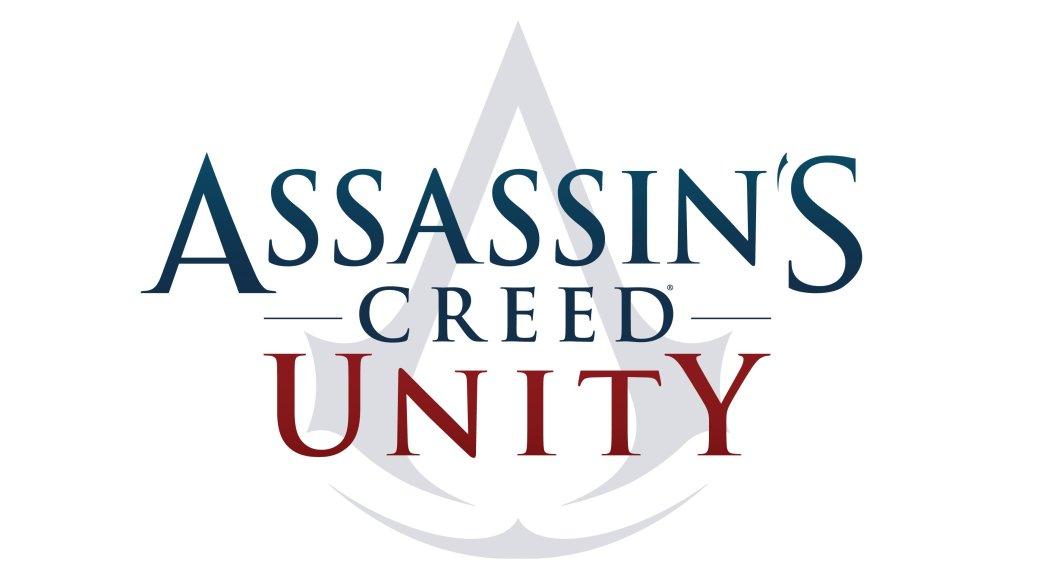 E3 2014: будущее продемонстрированных игр - Изображение 2
