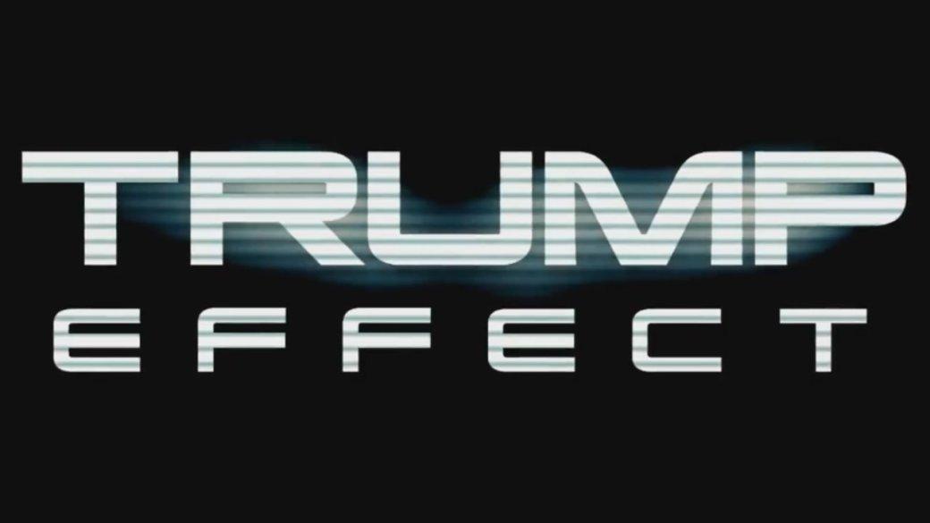 Реклама Дональда Трампа в стиле Mass Effect разозлила ЕА - Изображение 1