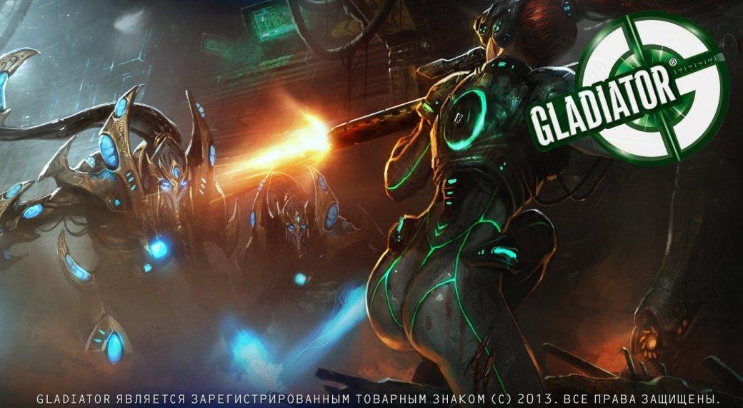 Gladiator объявила конкурс спидранов в StarCraft 2 - Изображение 1