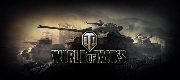 World of Tanks - обзор основных игровых моментов  - Изображение 2