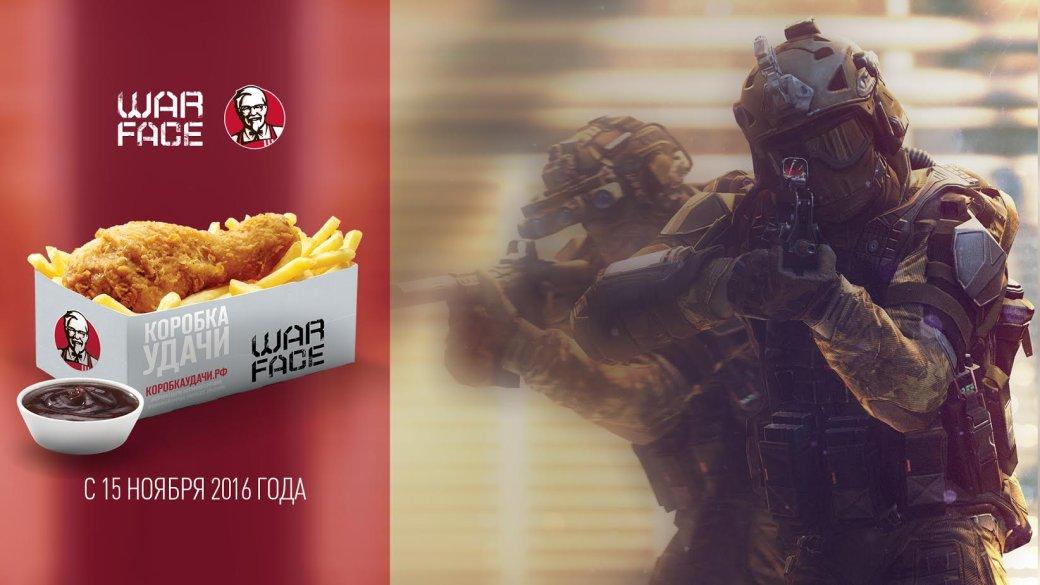 Mail.Ru и KFC запустили обеденный набор с кодами для Warface - Изображение 1
