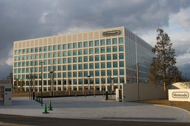 Nintendo потратила $186 млн на новый офис - Изображение 1
