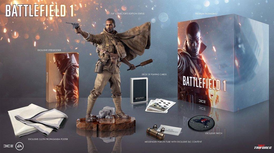 Коллекционка Battlefield 1 с Amazon за $130 не включает саму игру - Изображение 1