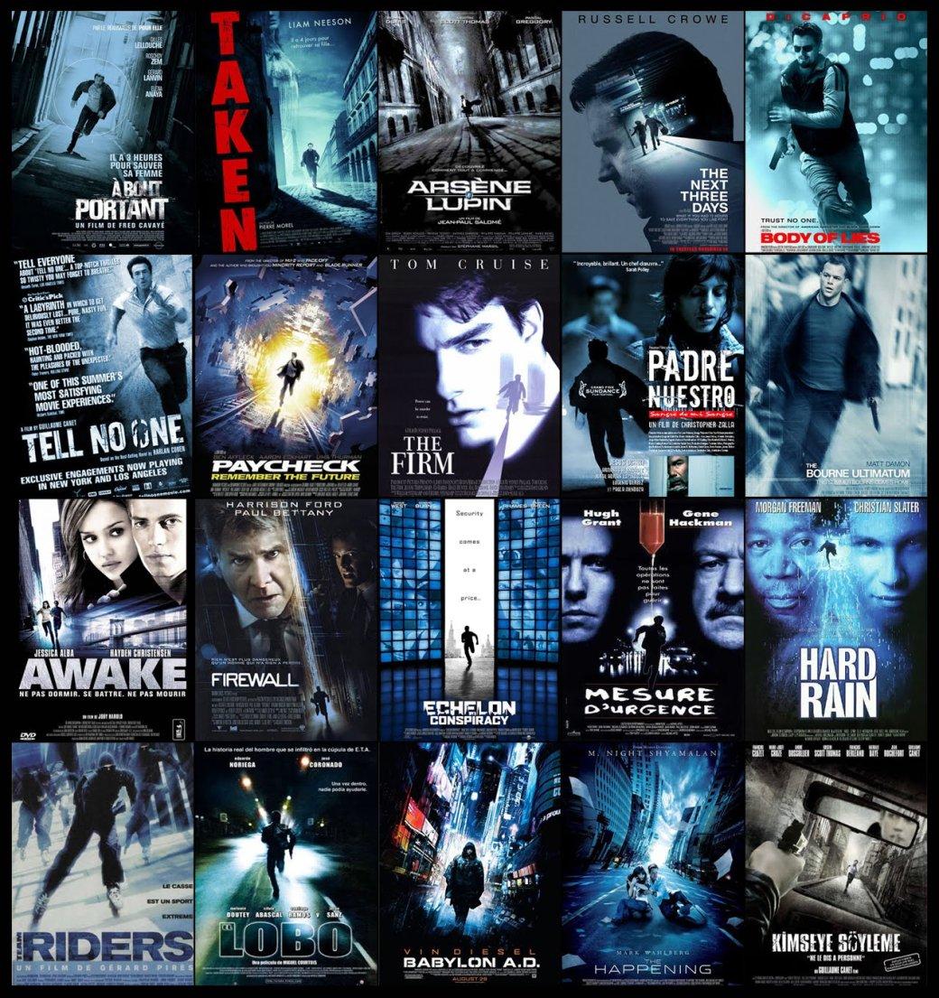 Утомившие киноштампы: Когда-то  постеры были искусством. - Изображение 69