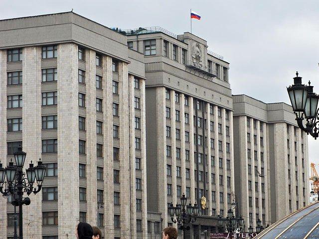 Представителей игровой прессы позвали в Госдуму - Изображение 1