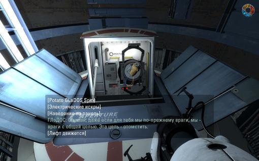 Прохождение Portal 2. По ту сторону портала - Изображение 31