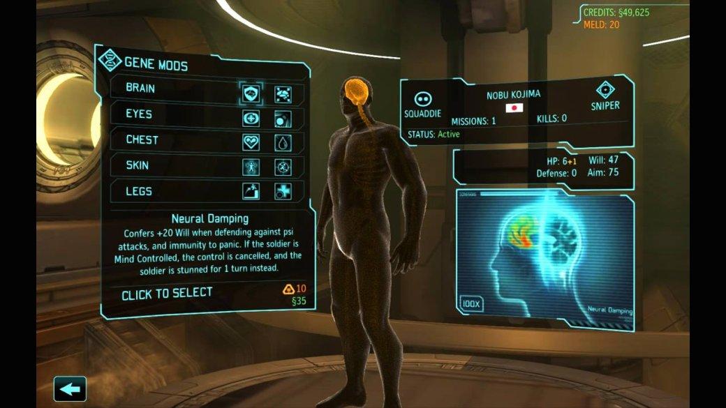 XCOM: Enemy Within. Впечатления с GAMESCOM - Изображение 4