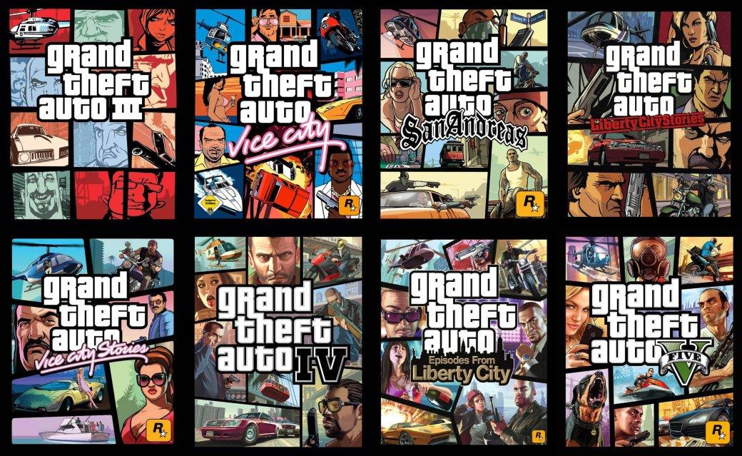 Продажи серии Grand Theft Auto превысили 185 млн - Изображение 1