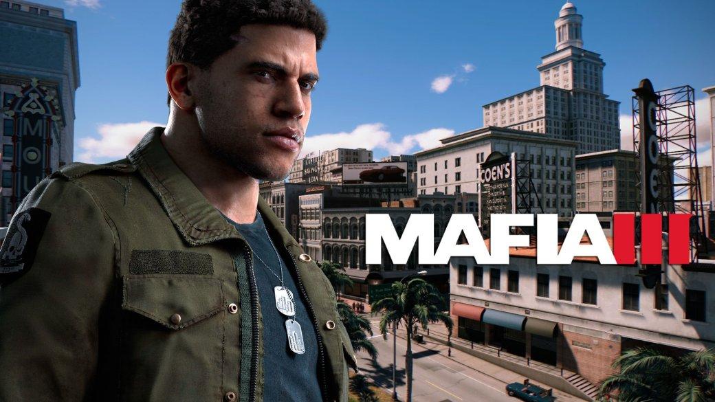 Американские ритейлеры назвали точную дату релиза Mafia 3 - Изображение 1