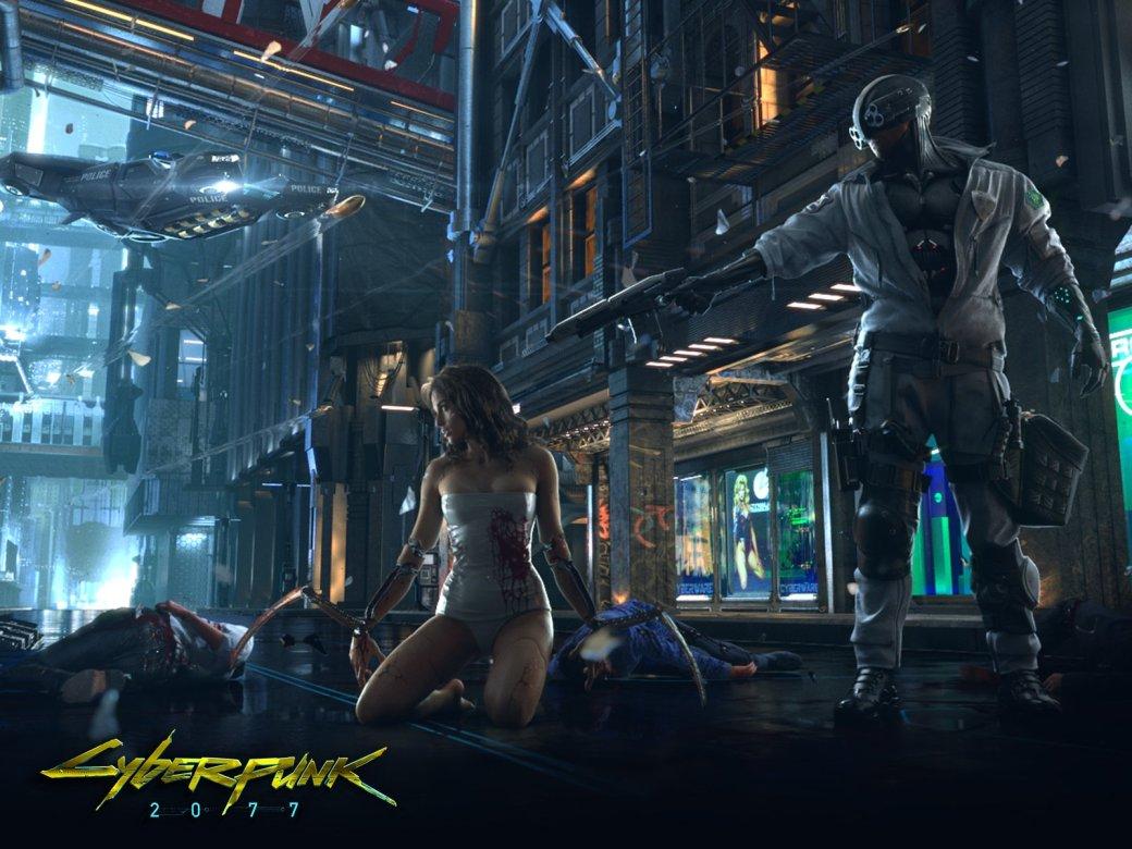 Вотчетах CDProjekt обнаружили возможную дату выхода Cyberpunk 2077 - Изображение 1