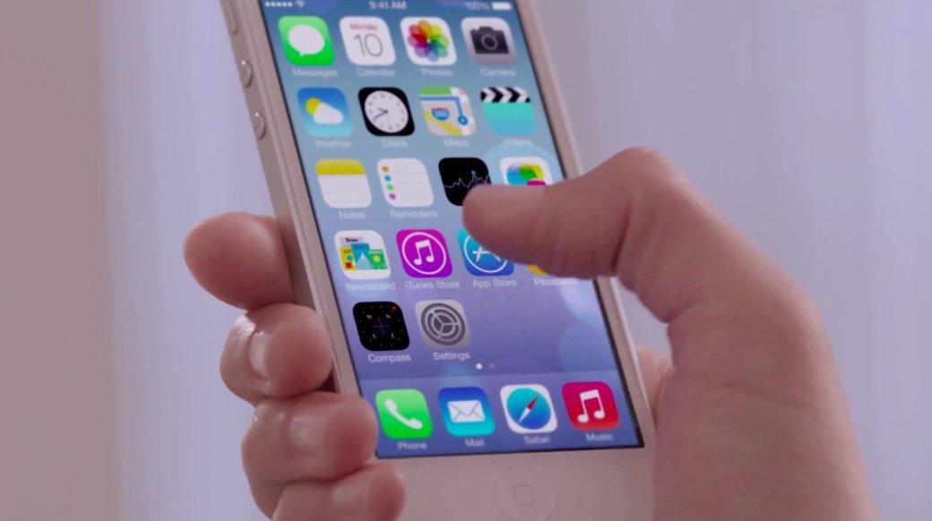 [Обновлено] Apple снова изменит цены в российском App Store - Изображение 1