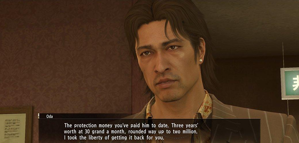 Рецензия на Yakuza 0. Обзор игры - Изображение 8