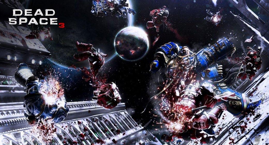 СПЕЦ. Dead Space 3 everywhere! - Изображение 2