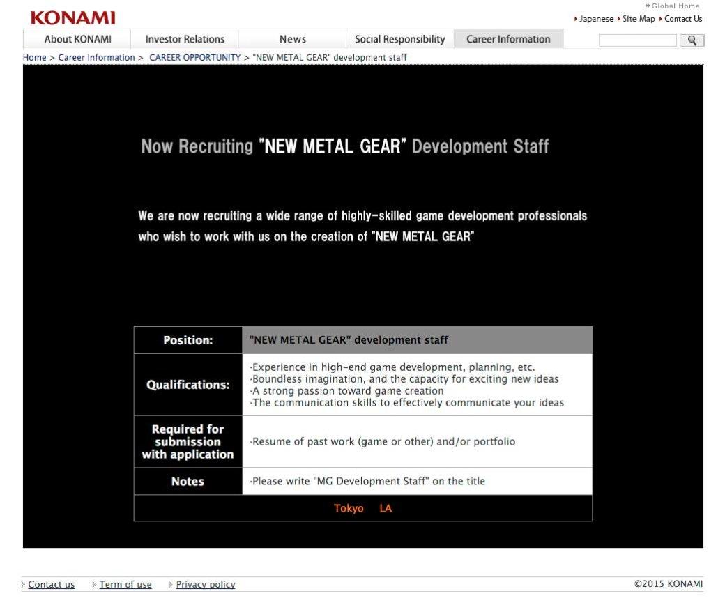 Konami ищет нового Кодзиму —по объявлению - Изображение 1