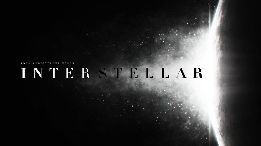 «Интерстеллар»: Нолан покоряет космос - Изображение 1
