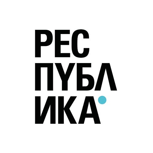 Как выгодно покупать комиксы в России. - Изображение 10