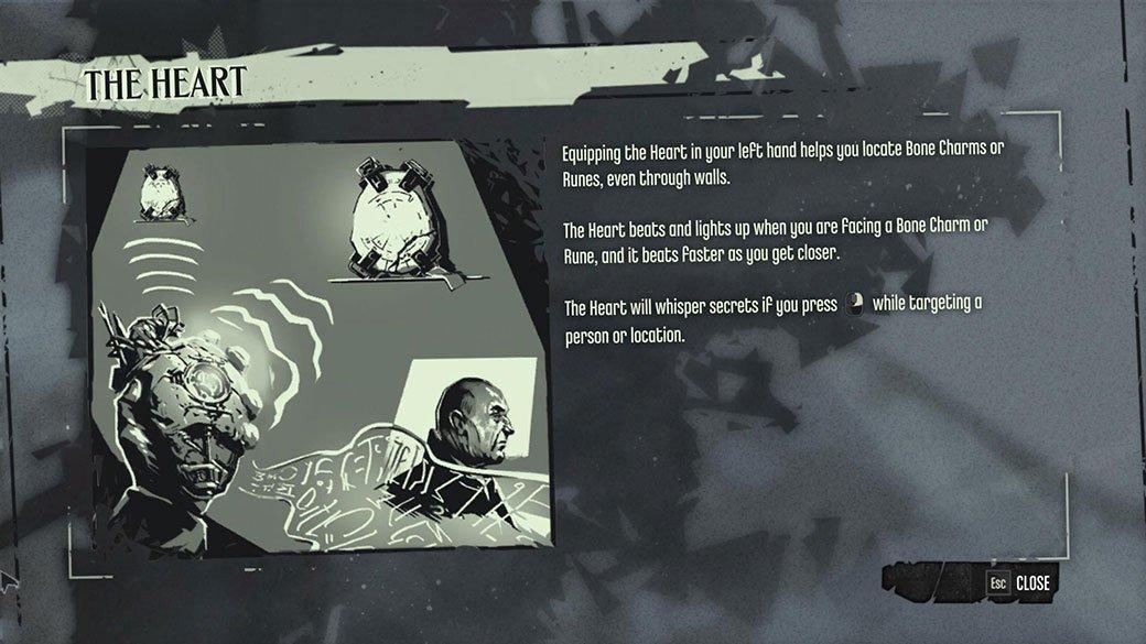 Жить в твоей голове - Изображение 3