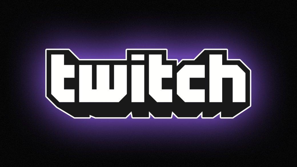 Twitch открыла британский офис - Изображение 1