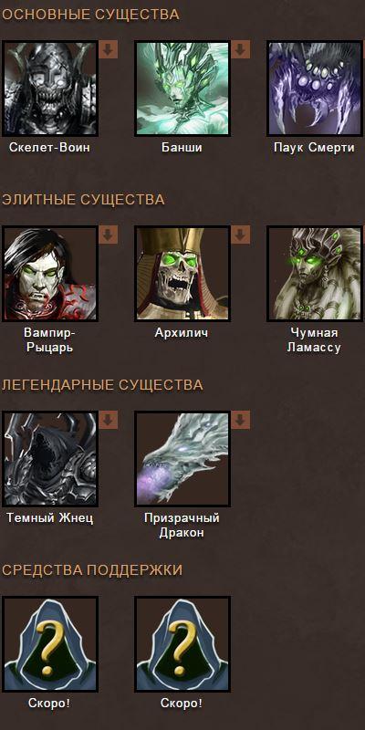Чего ждать от Might & Magic: Heroes VII. - Изображение 18
