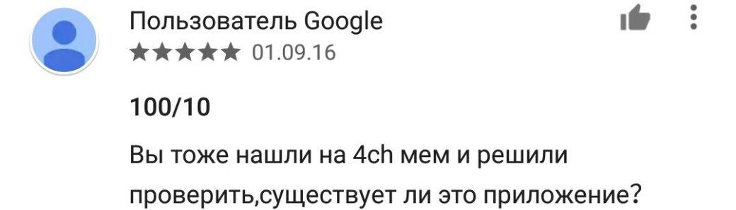 Гетто Google Play. Как выглядят игры про Путина, гомункулов и Ивангая - Изображение 13