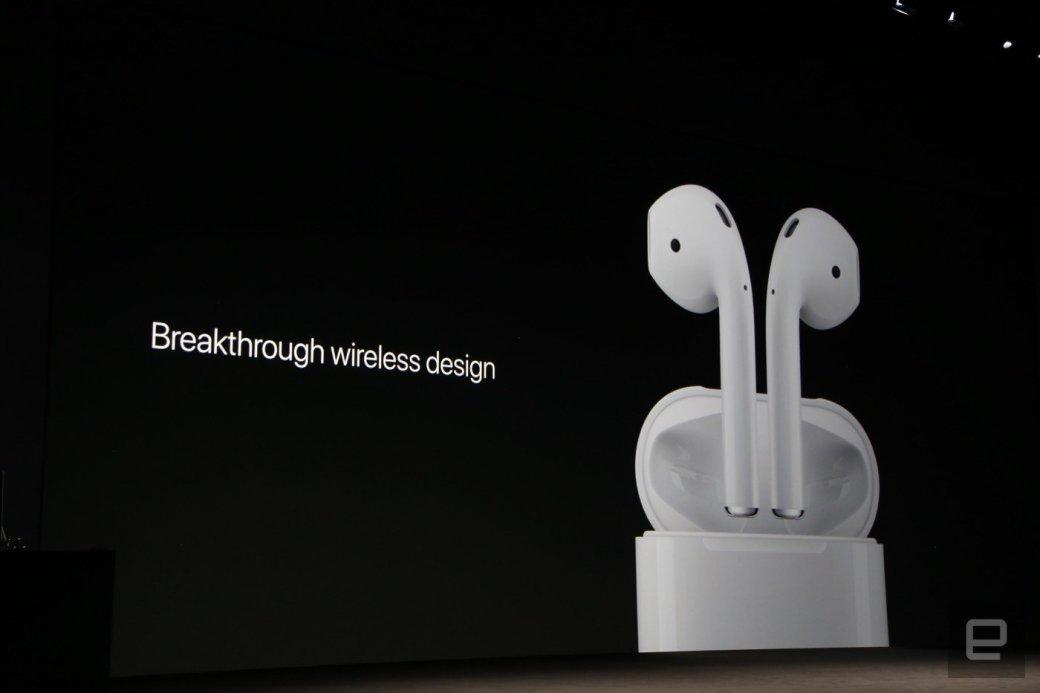 Apple показала беспроводные наушники для iPhone 7. - Изображение 3
