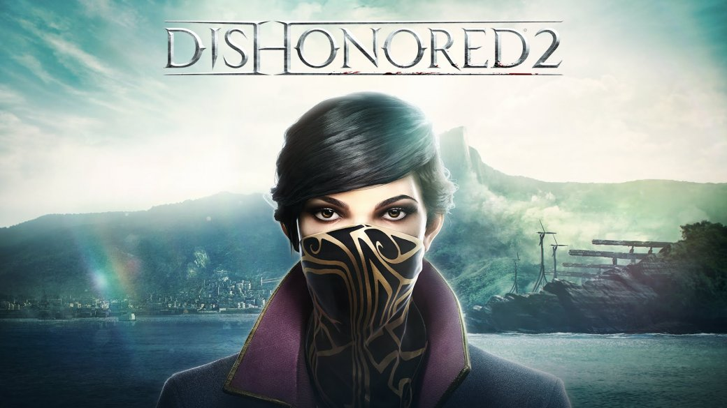 Технические проблемы Dishonored 2: что делать?. - Изображение 1