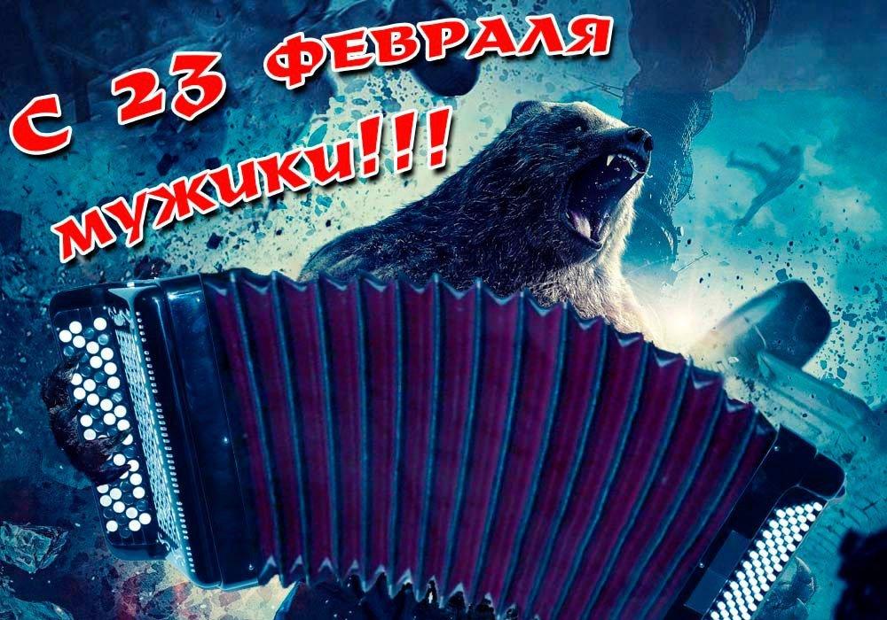 Рецензия на «Защитников» Сарика Андреасяна. - Изображение 30
