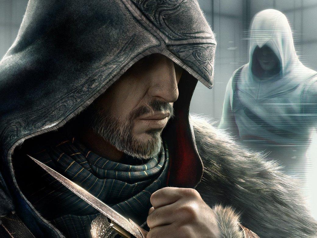Ubisoft подтвердила разработку седьмой части Assassin's Creed. - Изображение 1