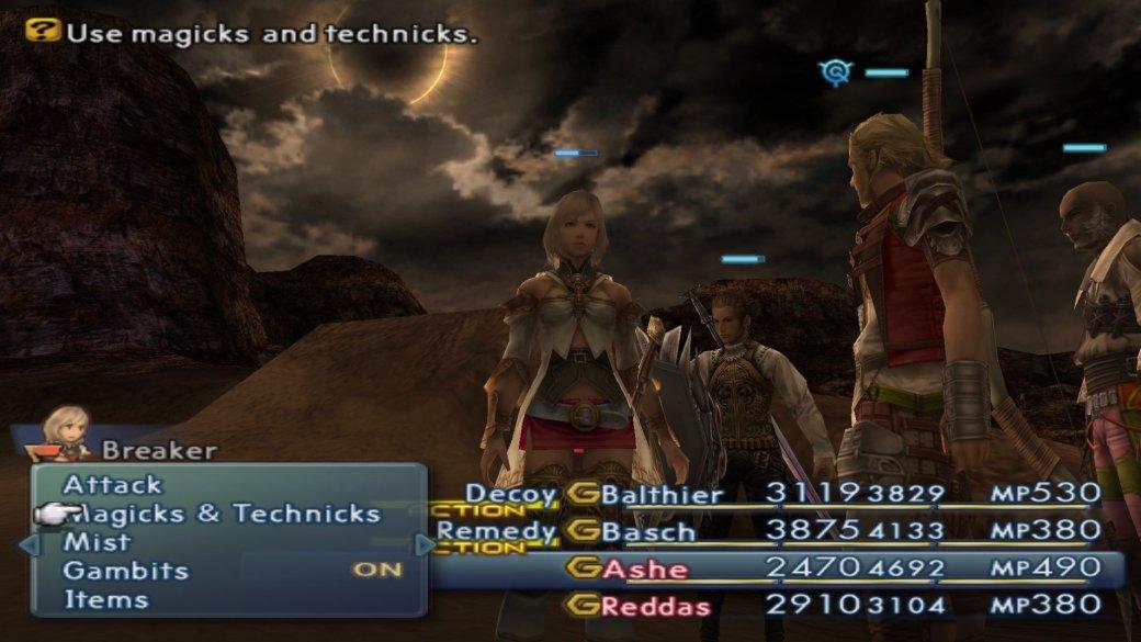 5 лучших выпусков Final Fantasy - Изображение 22