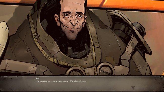 Leviathan: The Cargo или Худший ранний доступ. - Изображение 1