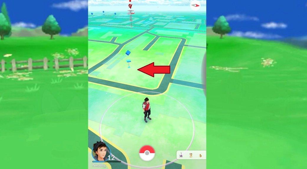 Полезные секреты Pokemon Go. - Изображение 6